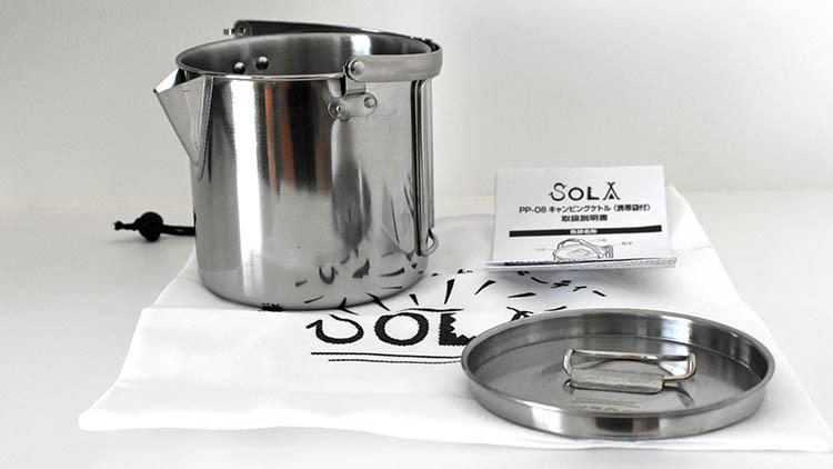 DSC 04311 - 【アウトドア用】ケトル選びに迷ったら、クッカーにもなる 『SOLA キャンピングケトル』が大正解。