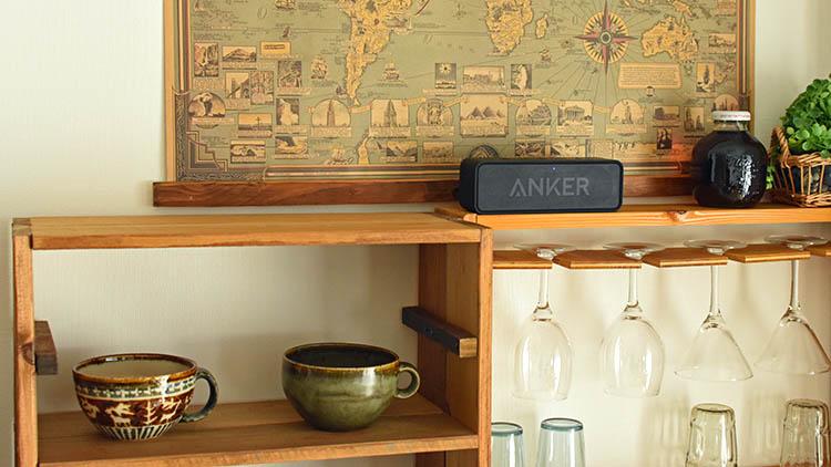 DSC 0455 - 【ANKER】車で音楽を聴くには、ポータブルスピーカーがいちばん手軽。