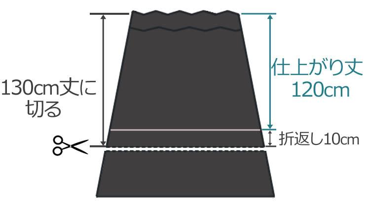 curtain resize - 【車中泊】簡単!工具を一切使わずにカーテンを吊るす方法