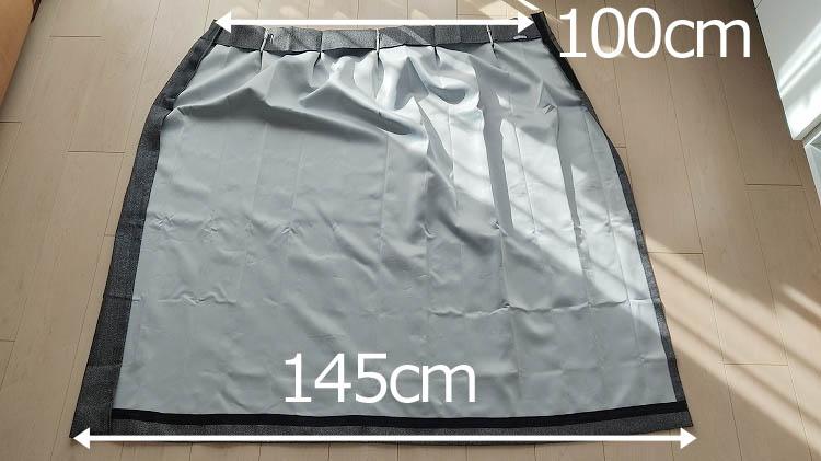 curtain resize2 - 【車中泊】簡単!工具を一切使わずにカーテンを吊るす方法
