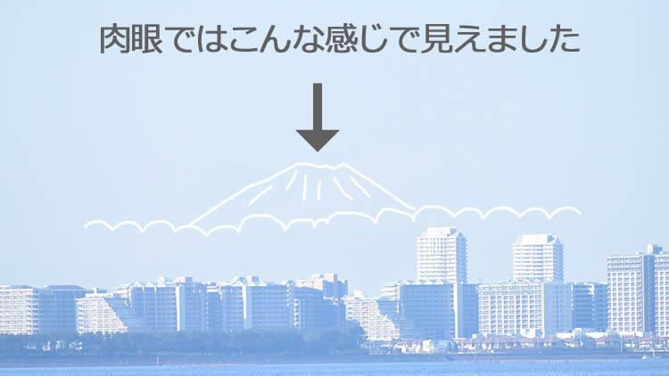 DSC 0538 - 富士山をうっすら鑑賞。茜浜緑地の散歩コース(茜浜緑道~茜浜運動公園)を紹介