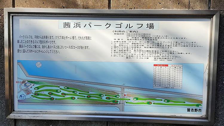 IMG 20210207 094803 - 富士山をうっすら鑑賞。茜浜緑地の散歩コース(茜浜緑道~茜浜運動公園)を紹介