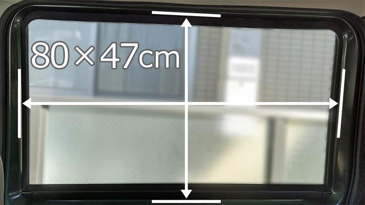 MG 20210303 1040388 - ダイソーのカーテンより『はぎれ』の方が透けなかった話。