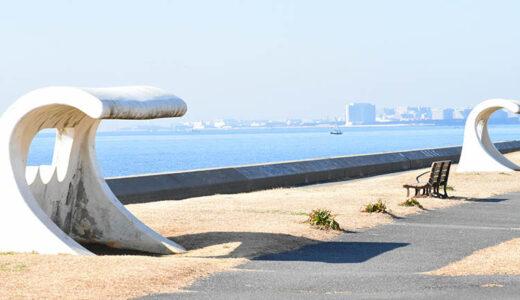 富士山をうっすら鑑賞。茜浜緑地の散歩コース(茜浜緑道~茜浜運動公園)を紹介
