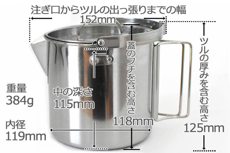 kettle - 【アウトドア用】ケトル選びに迷ったら、クッカーにもなる 『SOLA キャンピングケトル』が大正解。
