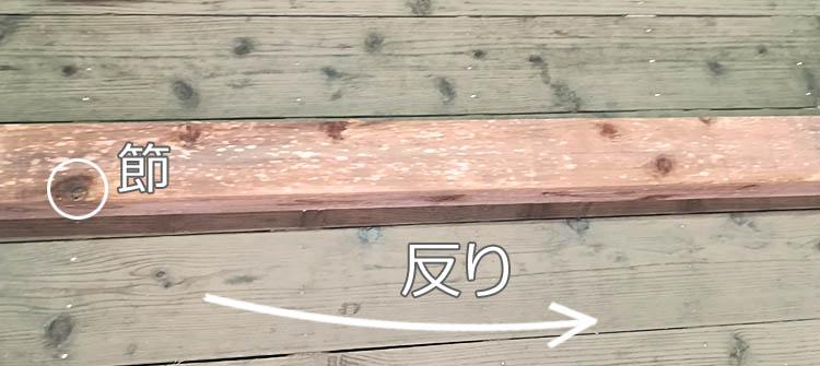 20201010 09531110 - 良い木材とは?こんな木材は加工がしにくい