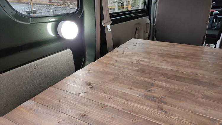 IMG 20210308 154057 - 車中泊やキャンプに『Beszing LEDランタン』があると便利!
