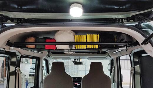車中泊やキャンプに『Beszing LEDランタン』があると便利!