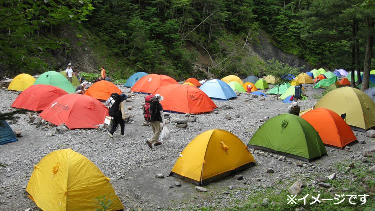 4721342 m - 手つかずの雑木林を開拓!秘密基地みたいなキャンプ場をつくる(予定)
